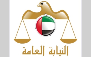 الصورة: النيابة العامة للدولة تبين عقوبة «شاهد الزور» في 3 حالات