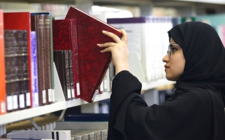 الصورة: 250 ألف مجلد توفرها جامعة الإمارات