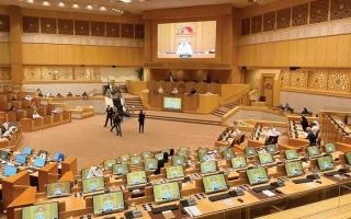 الصورة: مقترح برلماني بتوطين «دوائر اتخاذ القرار» في البنوك