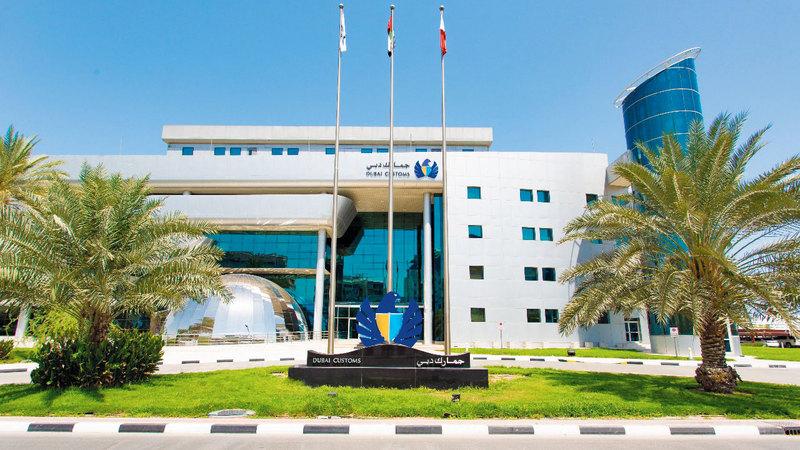 «جمارك دبي»: 99.3% نسبة المعاملات الجمركية التي أنجزت عبر القنوات الذكية والإلكترونية.  من المصدر