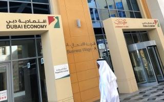 الصورة: اقتصادية دبي تخالف 8 منشآت تجارية