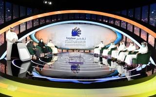 الصورة: جهات حكومية تقدم 35 حافزاً للفائزين بجائزة تقدير العمالية 2020