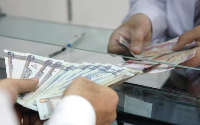 الصورة: 2.947 تريليون درهم أصول بنوك أبوظبي ودبي نهاية نوفمبر 2020