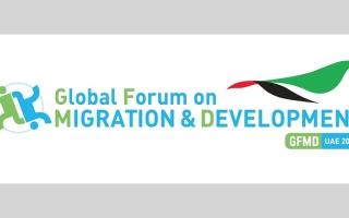 الصورة: انطلاق أعمال قمة المنتدى العالمي للهجرة والتنمية برئاسة الإمارات