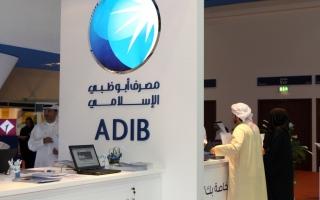 الصورة: «أبوظبي الإسلامي» يطلق شهادات استثمار في شركات للرعاية الصحية