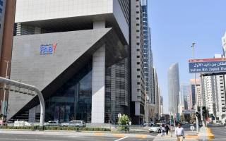الصورة: «أبوظبي الأول» يتوقع تحسناً فورياً في إقبال السياح..وزخماً أكبر للاقتصاد بدعم «إكسبو 2020 دبي»