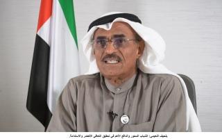 الصورة: النعيمي: الإمارات عززت جهودها لمواجهة التغير المناخي في ظل أزمة كورونا