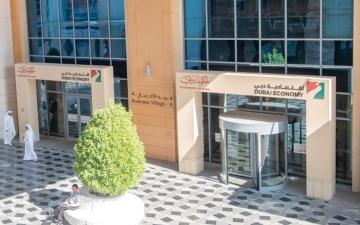 الصورة: اقتصادية دبي: لا تغيير في الإجراءات الاحترازية رغم بدء توزيع اللقاح