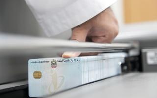 الصورة: خدمات مالية .. تقنية اتصال للتحقق من الأوراق الثبوتية