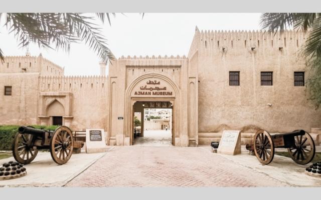 الصورة: بالصور.. عجمان .. أحياء وقلاع شاهدة على حضارة منذ آلاف السنين