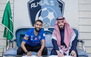 الصورة: الهلال السعودي يجدد عقد نجم الفريق براتب سنوي 10 ملايين ريال