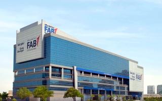 """الصورة: أبوظبي الأول يستحوذ على 100% من رأسمال بنك """"عوده مصر"""""""