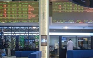 الصورة: 64 مليار درهم مكاسب أسواق المال خلال 3 جلسات