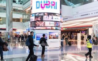 الصورة: «دبي للسياحة»: زيادة المخالفات وراء «الإيقاف المؤقت» للأنشطة الترفيهية