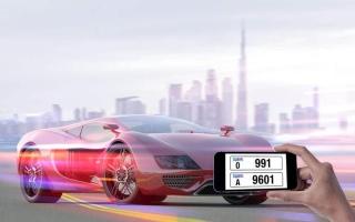 الصورة: «طرق دبي» تطرح 350 رقماً مميّزاً في أول مزاد إلكتروني لها بـ 2021