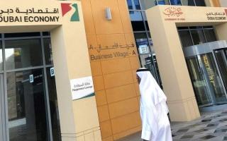 الصورة: اقتصادية دبي تخالف 17 منشأة لعدم التزامها بالتدابير الاحترازية