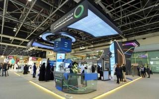 الصورة: «كهرباء دبي» تطلق المرحلة الثانية من «حاضنة دمج أصحاب الهمم المبتكرة»