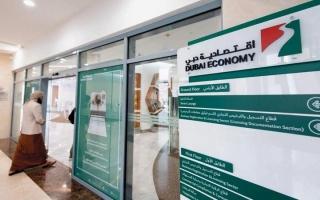 الصورة: 310 رخص لشركات «مساهمة عامة» في دبي