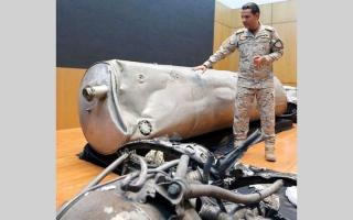 الصورة: التحالف العربي يدمّر «هدفا حوثياً» أُطلق باتجاه الرياض