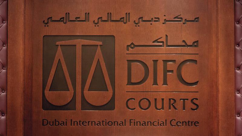 «محاكم دبي المالي العالمي»: بناء شبكة دعم قضائي لخدمة الاستكشاف الدولي للفضاء.  من المصدر