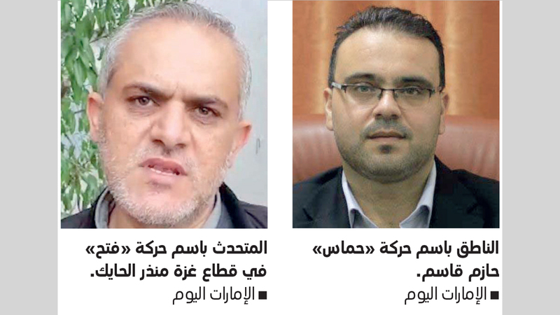 الناطق باسم حركة «حماس» حازم قاسم.   الإمارات اليوم