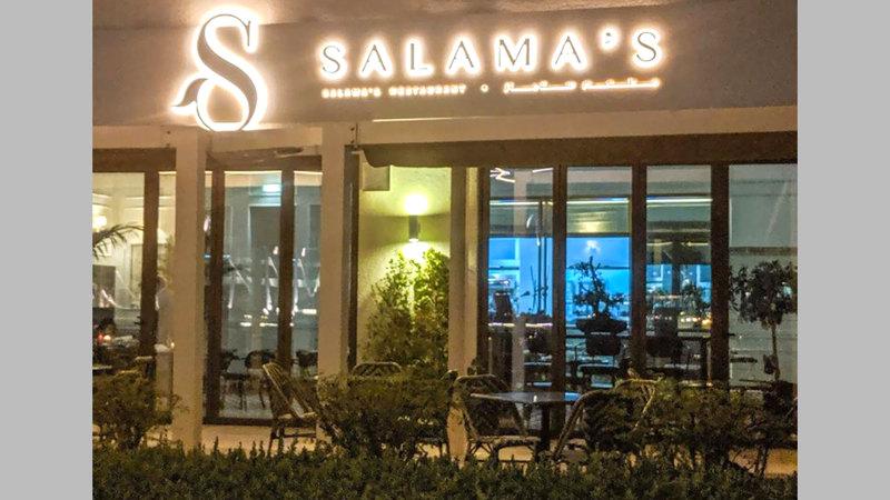 مطعم «سلامة» ابتكر «أكلات» جديدة وبدأ تقديمها خلال فترة الإغلاق.  من المصدر