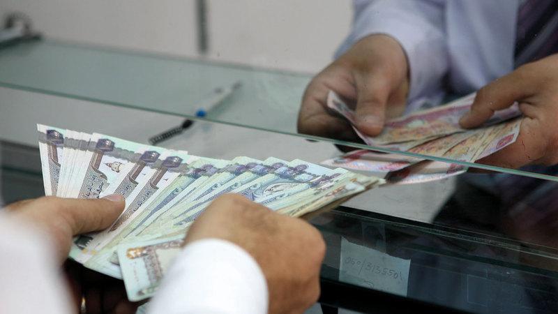 مستوى التحويلات المالية شهد تراجعاً محدوداً لا يتجاوز 5%.   الإمارات اليوم