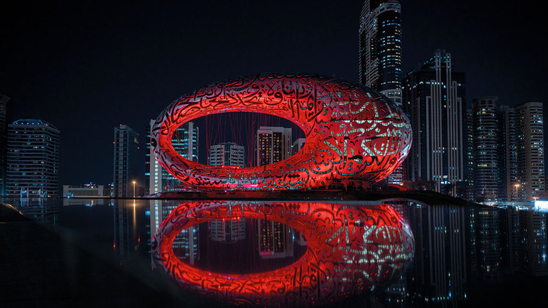 متحف المستقبل في دبي يبعث برسالة تضامن مع فريق عمل «مسبار الأمل».  من المصدر