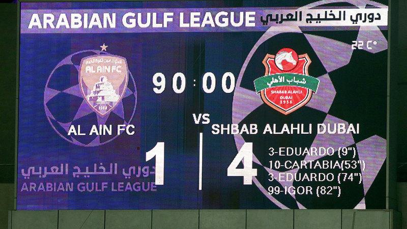 العين خسر أمام ضيفه شباب الأهلي 1-4 في الجولة الـ15 من الدوري.  من المصدر
