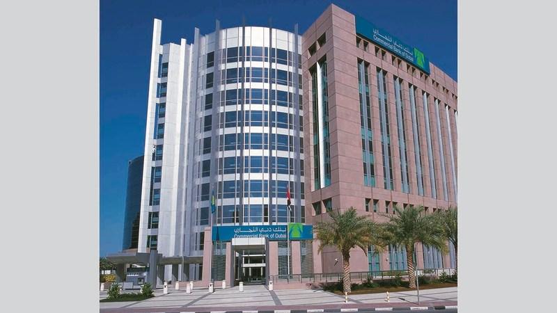 البنك أكد جاهزيته لبدء تشغيل المنصة بالتعاون مع اقتصادية دبي. أرشيفية