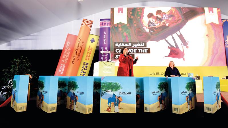 خلال جلسة عن المجموعة القصصية «عالمي الصغير» في المهرجان.  تصوير: باتريك كاستيلو