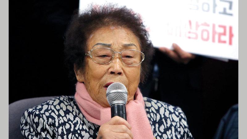 يانغ تطالب بحقوقها الأدبية قبل المادية من اليابان.   أرشيفية