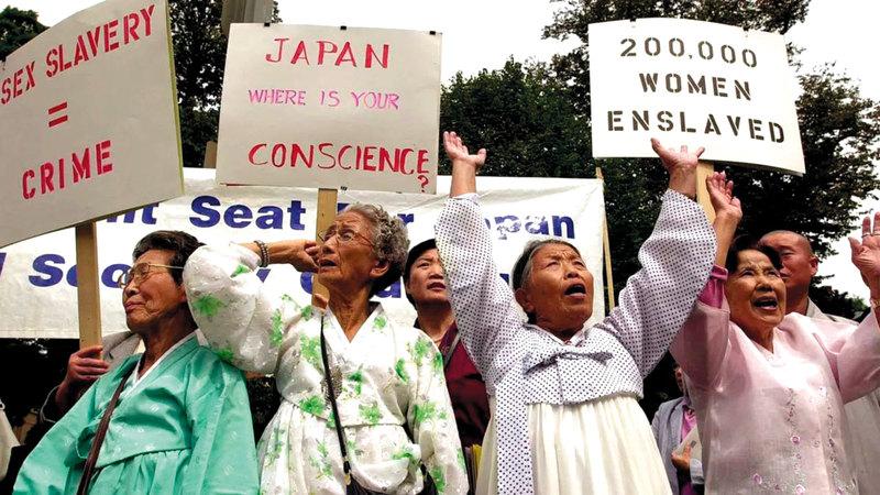 تظاهرة تطالب اليابان باعتذار عن مرارات الماضي.  أرشيفية
