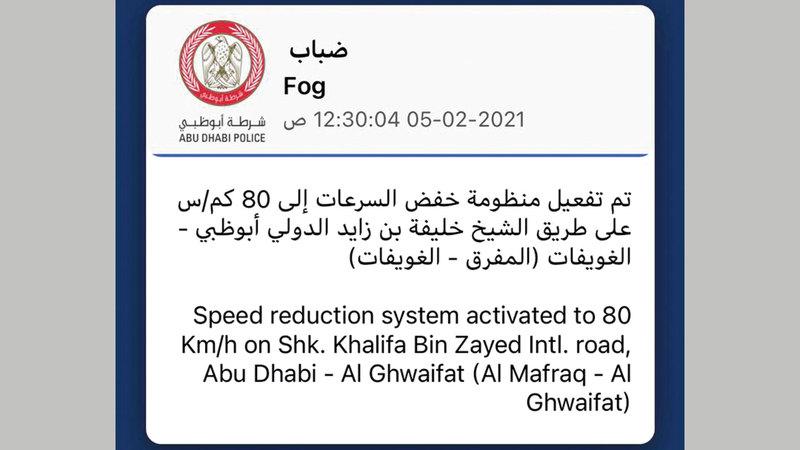 شرطة أبوظبي تسعى إلى تعزيز فاعلية الرسائل الإعلامية.  من المصدر