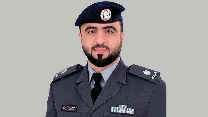 الرائد خليفة العبيدلي:  «شرطة أبوظبي تستطلع رأي الجمهور تجاه الخدمات، لتحسينها وتطويرها».