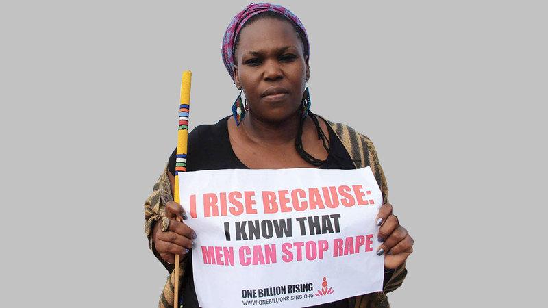 انا انتفض لانني عاجزة عن ايقاف الاغتصاب. ارشيفية