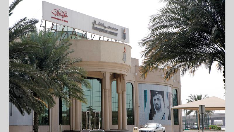 «دبي القضائي» أطلق «بالمعرفة نستعد للخمسين» في نوفمبر الماضي.  أرشيفية