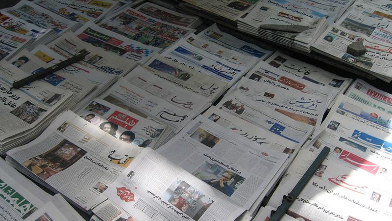 الصحف الإيرانية تعاني الرقابة الصارمة من قبل السلطة.  أرشيفية