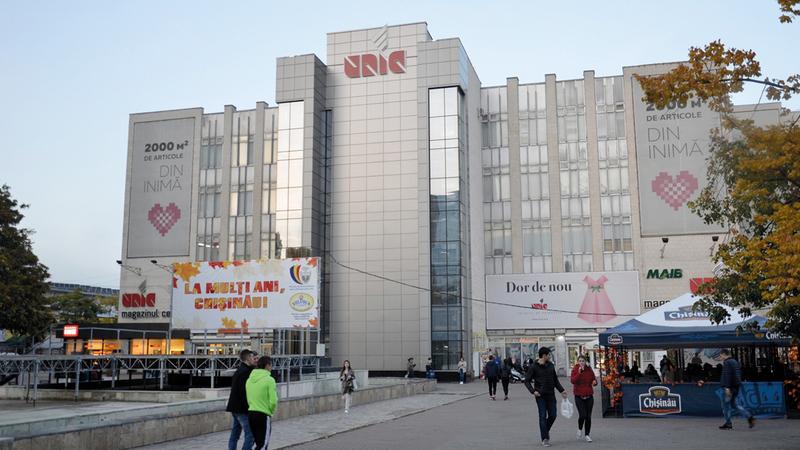 تنتظر مولدوفا الدعم من الاتحاد الأوروبي والدول الأخرى.   أرشيفية