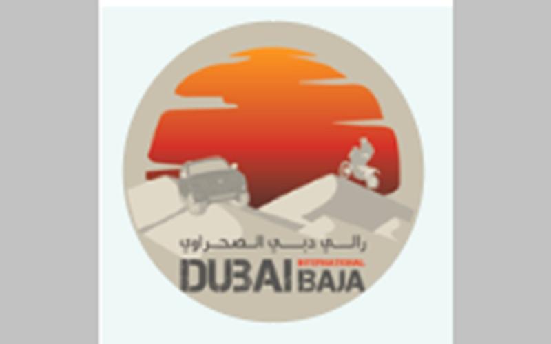 الصورة: غرافيك.. منافسة إماراتية - سعودية بنكهة عالمية على لقب «باها دبي» للسيارات