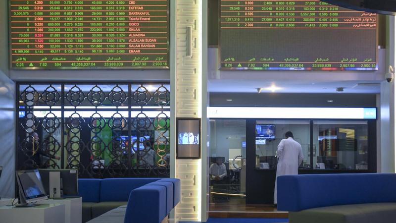 مؤشر سوق دبي المالي أنهى التعاملات عند مستوى 2576 نقطة.  أرشيفية