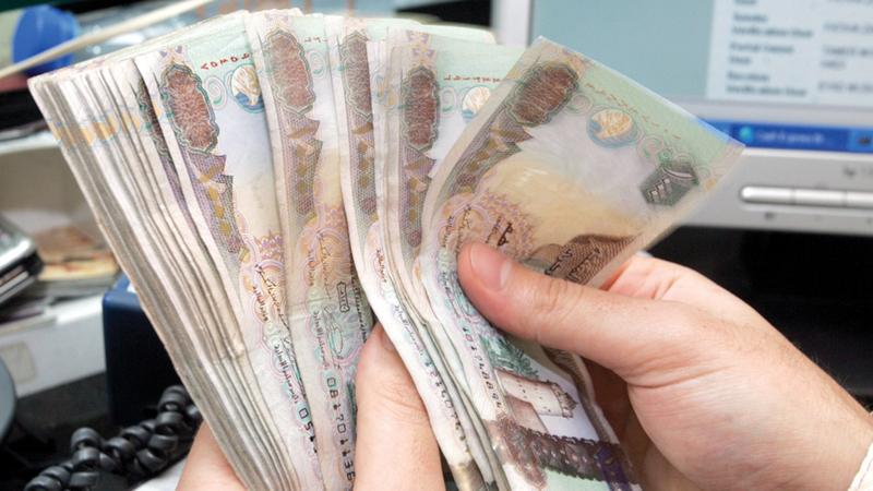 البنوك الوطنية استحوذت على 189 مليار درهم من ودائع التوفير بنسبة تقترب من 88%.  أرشيفية