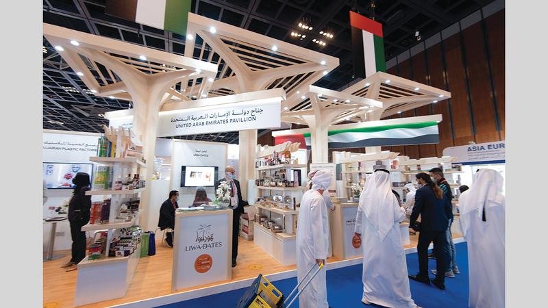 «غرفة دبي» نظّمت لقاء أعمال على هامش «غلفود 2021».  أرشيفية