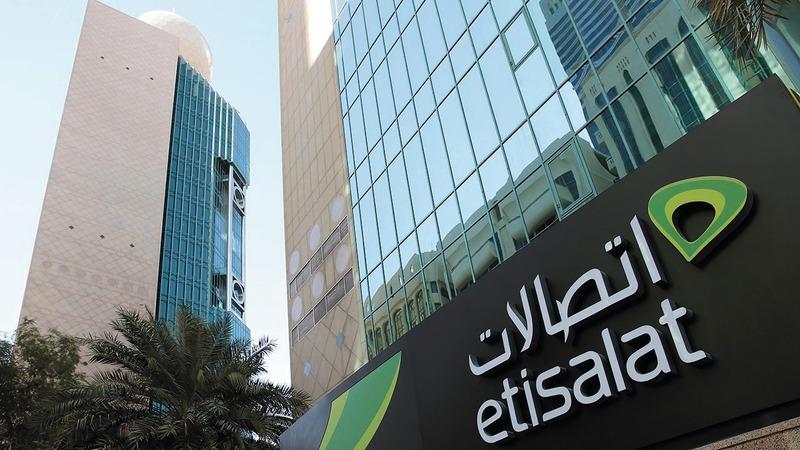 «اتصالات» أقوى علامة تجارية في منطقة الشرق الأوسط وإفريقيا خلال 2020.  أرشيفية
