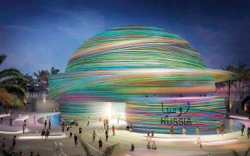 الصورة: 128 مليون درهم كلفة جناح روسيا في «إكسبو دبي»