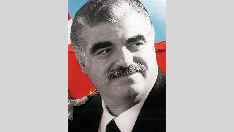 اغتيال رئيس الحكومة اللبنانية السابق رفيق الحريري بسيارة مفخخة عام 2005.  رويترز