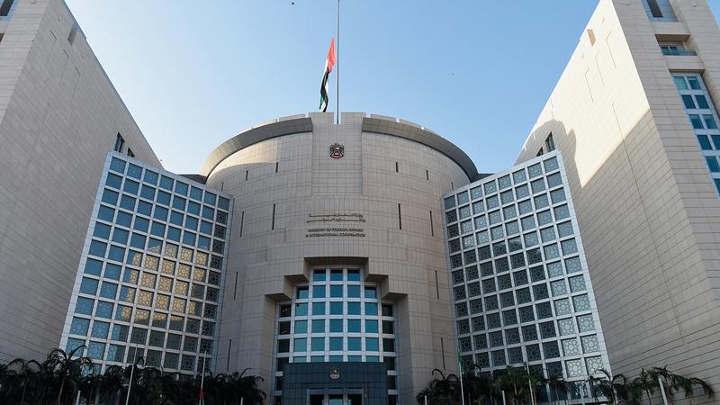 «المكتب» سيتولى التنسيق مع اللجنة الوطنية لمكافحة غسل الأموال ووزارة الخارجية والتعاون الدولي. وام