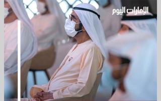 الصورة: لقطات من «خلوة الخمسين» برئاسة محمد بن راشد ومحمد بن زايد