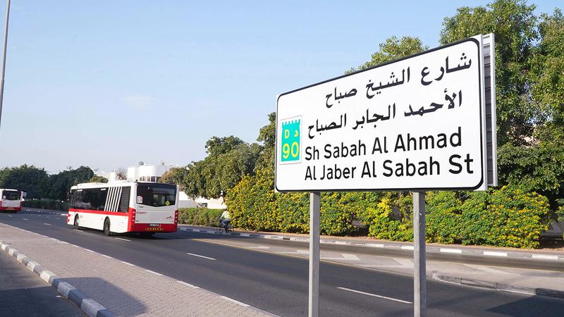 شارع الشيخ صباح الأحمد الجابر الصباح «المنخول سابقاً».  من المصدر