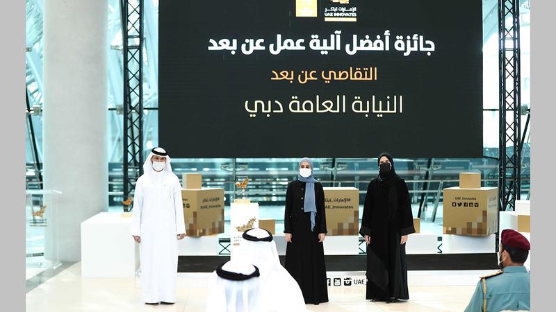 الجائزة احتفت بالابتكارات الوطنية في مواجهة الجائحة.  وام